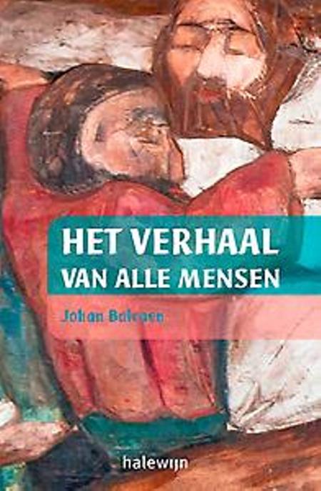 KRUISWEG - HET VERHAAL VAN ALLE MENSEN - Johan Balcaen