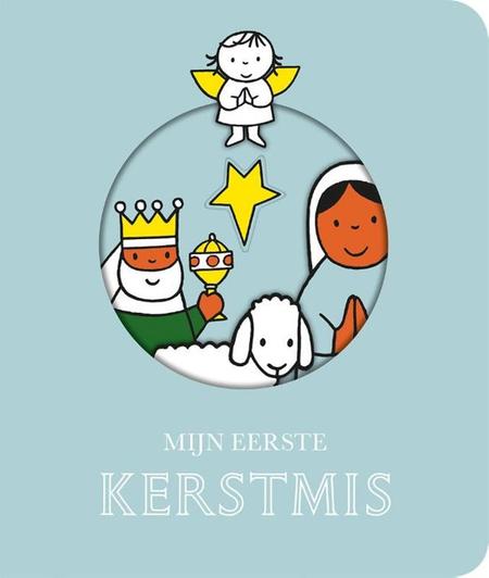 MIJN EERSTE KERSTMIS - DICK BRUNA