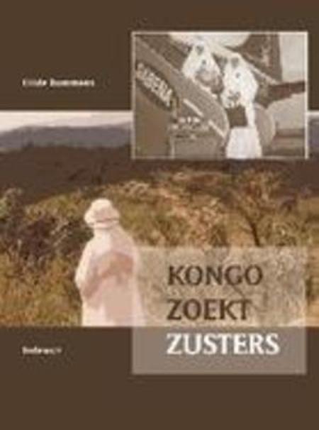 KONGO ZOEKT ZUSTERS - HILDE RUMMENS
