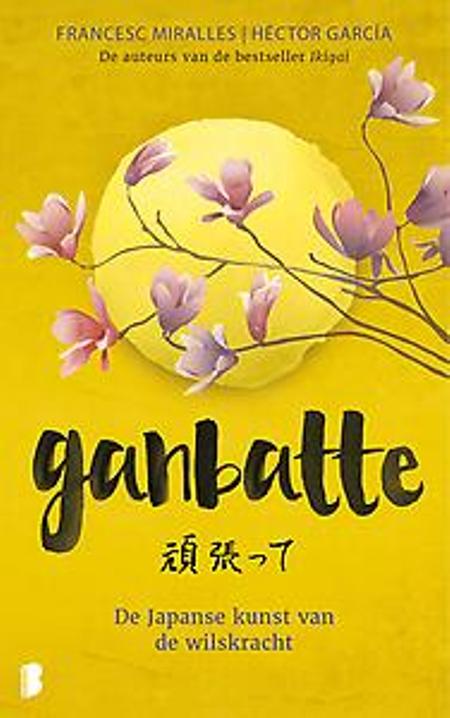 GANBATTE - Miralles, Garcia