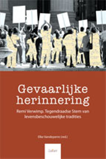GEVAARLIJKE HERINNERING - ELKE VANDEPERRE