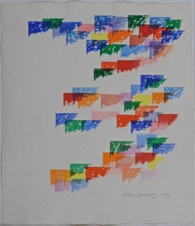 Untitled 1 by Piero Dorazio